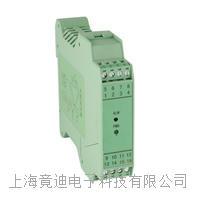 上海SOC-AA2-1-1配电隔离分配器 SOC-AA2-1-1