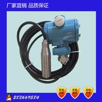 静压缆式液位变送器 JD-802