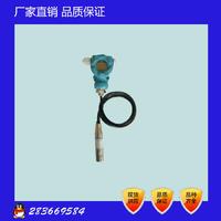 投入式液位变送器 JD-802