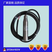 BP500投入静压式液位变送器【经济型】 BP500