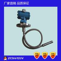 静压式液位变送器(智能型) JD-802