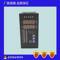 智能操作器 DFQ5000