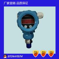 3051CD智能压力变送器
