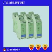 信号隔离分配器 JD196-SG