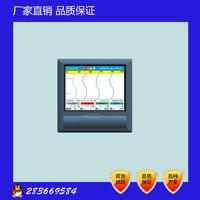 彩色无纸记录仪 JD-4000R