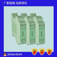 WP202双路K型热电偶温度变送器 WP202