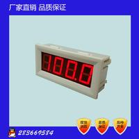 上海竟迪BT方形无源回路数显仪表 JD-BT