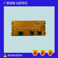 上海竟迪BT方形无源回路数显仪表