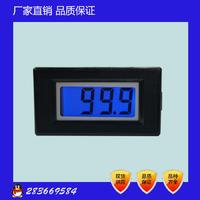 JD5035WY无源液晶显示表/二线制回路显示仪表/方形无源显示表 JD5035WY