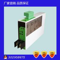 JD194-BS电压变送器 JD194-BS