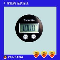 压力变送器表头/无源LCD显示表头 5035