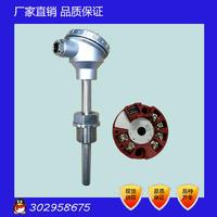 SBWR2460/230一体化温度变送器 SBWR2260/230上海一体化温度变送器