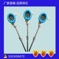 SBWR2460/230带显示热电偶一体化温度变送器 上海仪表一体化温度变送器  SBWR2460/230