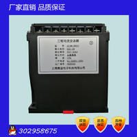 JD194-BS4U3T三相交流电压变送器  上海仪表电流变送器 JD194-BS4U3T