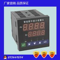 智能数字显示控制仪 WP-C703-02-23-HL-P-T 智能数显变送仪 WP-C703-02-23-HL-P-T