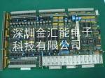 医疗设备电路板维修