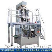 杭州粉末包装机 杭州粉末包装机
