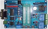 51系列单片机开发板 JQ--MCU