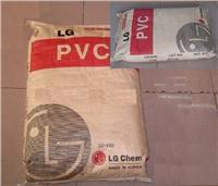供应 聚氯乙稀PVC