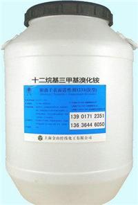 十二烷基三甲基溴化铵[1231Br] 1231BR