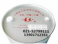 鄰苯二甲酸二乙酯價格 DEP
