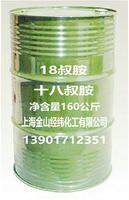 十八烷基二甲基叔胺 18叔胺