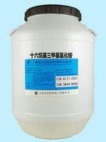 十六烷基三甲基氯化铵[30型] 1631氯型