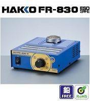HAKKO防静电预热台,ESD预热台 FR-830
