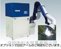 日本YODOGAWA淀川焊接集尘机SET2200AUTO SET2200AUTO