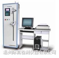 YG021HL型化纤长丝电子强力机 YG021HL型