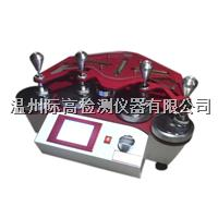 全自动织物平磨仪(4工位触屏)/马丁戴尔耐磨仪/织物磨耗试验机/耐磨耗试验机  YG401G型