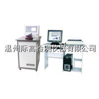 全自动织物透气性能测试仪/全自动透气量仪 /温州际高厂家长期现货供应