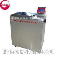 际高-耐水洗色牢度试验机报价参数价格