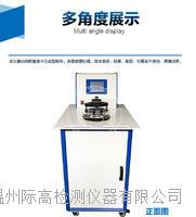 数字式织物透气性测试仪/国家专利产品