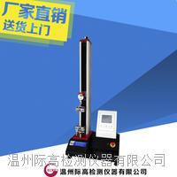 ASTM D5035织物强力机/国家技术专利产品 ASTM D5035