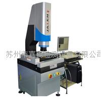 高精度全自动光学影像测量仪