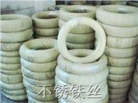 生产供应戴南0cr13不锈铁丝 常规