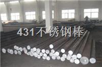 戴南热处理优质431不锈钢棒 常规
