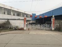 戴南景阳不锈钢制品厂专业生产易切削416不锈钢棒