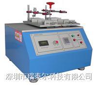 深圳手机滑盖寿命试验机 RTE-206