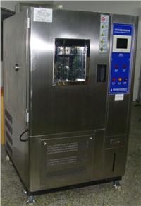 恒温恒湿试验箱操作 RTE-KHWS225