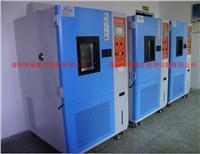 高低温交变试验机西安 RTE-GDW80