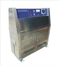 紫外线耐气候试验箱 RTE-UV01A