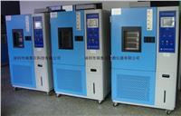 快速温度变化试验箱  RTE-ks150