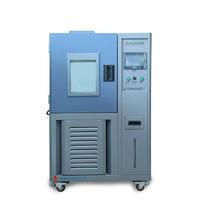 可程式恒温恒湿试验箱|试验机 RTE-KHWS100