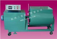 臥式砂漿攪拌機 UJZ-15