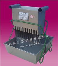 分样器,煤样缩分器 FY-20