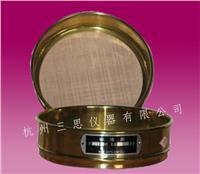 標准銅篩 各種規格