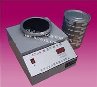 CFJ-II茶叶振筛机 CFJ-II