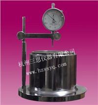 水泥漿液膨脹率測定儀 SPZ-100